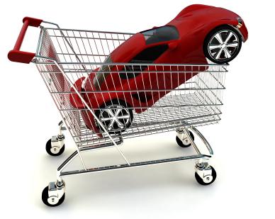 продажба на кола онлайн