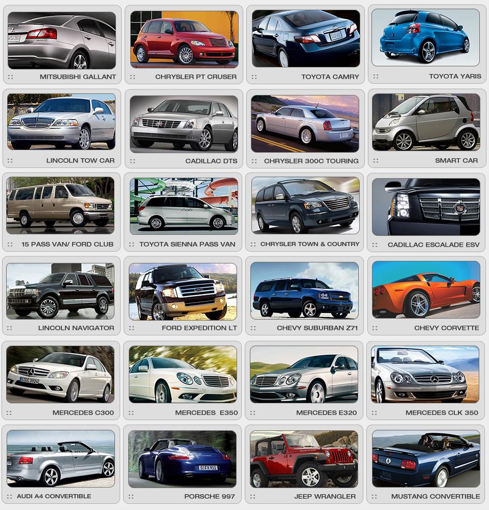 car_list_1